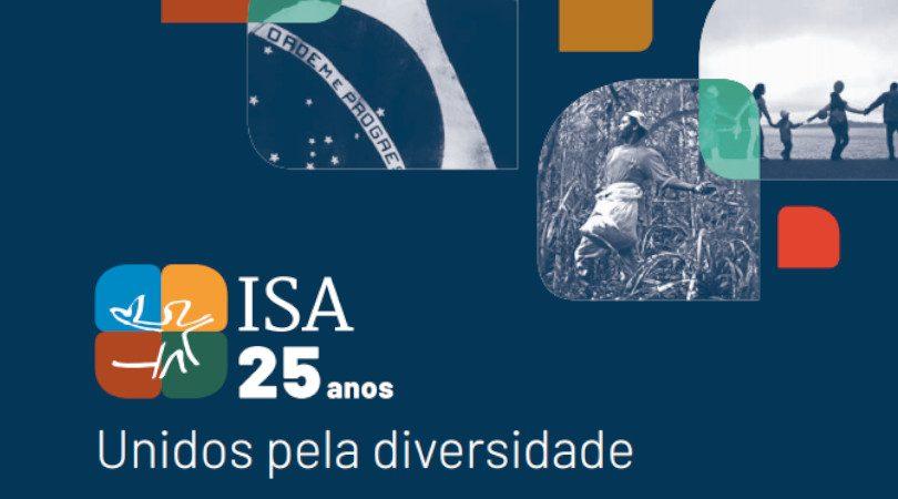 ISA 25 anos