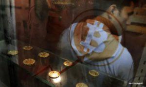 mineração de bitcoins
