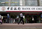 Bancos chineses