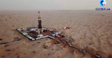 China 1 bi em petróleo
