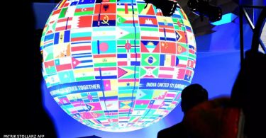 negociações preparatórias COP26