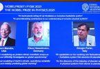 Prêmio Nobel de Física 2021